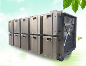 BYDL低温等离子净化设备